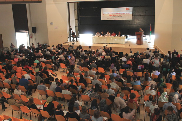 fourth bds conference bethlehem