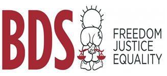 Oproep van Omar Barghouti: Meer BDS!