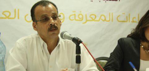 Openbare bijeenkomsten met Awad Abdel Fattah
