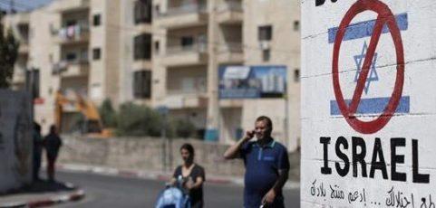 Israels maatregelen tegenBDS moeten geheim blijven