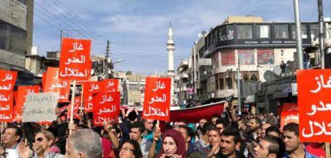 Jordanië en BDS: G4S weer in het blikveld