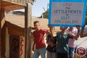bij settlement O Jeruzalem