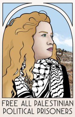 """Ahed Tamimi, op een affiche van """"street artist"""" Zola (zie ook: Zola op facebook: """"happy birthday"""" door Bassem Tamimi)"""