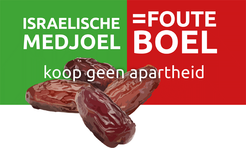 Medjoel-is-foute-boel-header